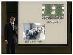 チャレンジ25学園テレビCM